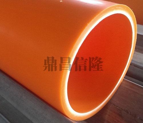 MPP电力管dn140